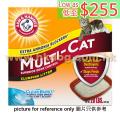 ARM & HAMMER®  Muti-cat 香味凝結砂 40磅