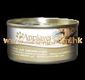 Applaws 貓罐頭 70g 老貓吞拿+沙甸