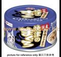 Aixia 燒津 吞拿+雞肉+鰹魚絲 80g<YM45>
