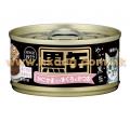 Aixia 黑缶 (BCM10)吞拿,鰹魚,蟹 80g