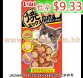 Ciao 扇貝+魷魚味貓小食<QSC124>