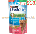Purina Dentalife貓潔齒餅 1.8oz 三文魚味