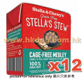 Stella & Chewy's 雜錦燉肉系列狗濕糧 籠外雜錦 11oz x12罐