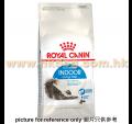 Royal Canin 室內長毛成貓配方 10kg