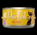 Tiki Cat 6oz Hawaiian Grill 無穀物貓罐頭 黃鮨吞拿