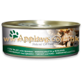 Applaws 貓濕糧 吞拿魚,紫菜 156g