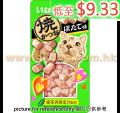 Ciao 吞拿,雞,帶子味貓小食<QSC126>