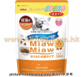 AIXIA Miaw Miaw 成貓鰹魚味乾糧 580g<MMDM7>
