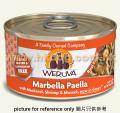 Weruva 貓罐頭 3oz Marbella Paella 鯖魚,蝦