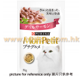 MonPetit Petit Gourmet 貓主食濕包三文魚 40g