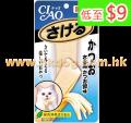 Ciao 吞拿魚棒 雞+木魚味<CS82>
