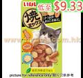 Ciao 鰹魚+扇貝味貓小食<QSC123>