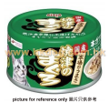 Aixia 燒津 拿+雞肉+鏗魚 80g<YM46>