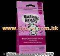 Barking Heads 無穀物鴨肉成犬乾糧 2公斤