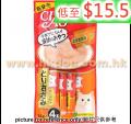 Ciao 雞肉醬<SC73>