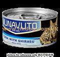 NUNAVUTO 吞拿+白飯魚貓罐 80g