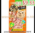 Ciao 吞拿,雞,木魚味貓小食<QSC125>