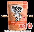 Barking Heads 無穀物三文魚狗濕包 300G x10包