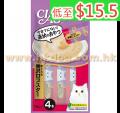 Ciao 吞拿+龍蝦醬<sc149>