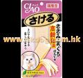 Ciao 吞拿魚棒 高齡貓 雞+扇貝味<CS84>