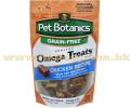 Pet Botanic Omega Treats 3安士 雞肉