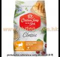 Chicken Soup 減肥及高齡貓糧 13.5磅  (4.5LB*3)