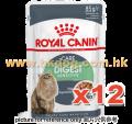Royal Canin 肉汁貓濕包 消化 85g x12包