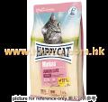 Happy Cat Minkas 13週~12個月幼貓配方 10KG