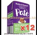 Stella & Chewy's 骨湯肉醬貓濕糧 雞肉 5.5oz x12罐