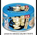 Aixia 燒津 吞拿+雞肉+白飯魚 80g<YM42>