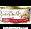 APPLAWS Grain Free 貓罐頭 雞肉,鴨湯 70g
