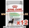 Royal Canin 腸胃敏感成犬濕包 85G x12包