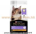 PROPLAN 幼貓雞肉配方 1.5kg
