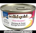 Solid Gold 5 Ocean 無穀物貓罐頭 蝦,吞拿 3oz