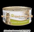 Applaws 貓罐頭肉絲 70g 鯖魚+雞胸