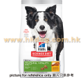 Hill's Youthful Vitality 老犬7+年輕活力配方 3.5LB