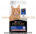 ProPlan 7+老貓三文+吞拿配方 1.5kg