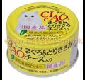 CIAO 貓罐頭 85g 吞拿+雞+芝士<A21>