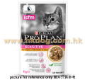 Proplan 貓濕包 成貓敏感雞肉 85g