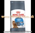 Royal Canin 成貓減肥配方 1.5kg
