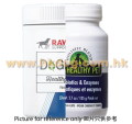 RAW Support楓葉 貓狗用益生菌酵素 105g