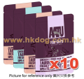AATU 貓濕包 85g 可混款 x10包