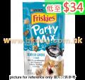 Purina Party Mix 貓小食 鬆脆海鮮  170g