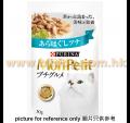 MonPetit Petit Gourmet 貓主食濕包吞拿魚 40g