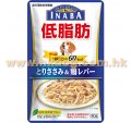 Inaba 低脂配方濕糧 雞肉+雞肝  80g <IRD02>