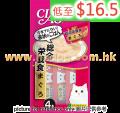 Ciao 吞拿魚味營養食貓醬<SC147>