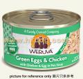 Weruva 貓罐頭 3oz Green Eggs & chicken 無骨雞胸肉,雞蛋,碗豆