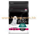 ProPlan 小型成犬美毛配方 2.5kg