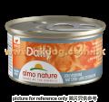 Almo Nature Dailymenu 成貓鱘龍魚慕絲 85g