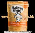 Barking Heads 無穀物雞肉 狗濕包 300G